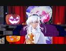 【Ray-mmd】ボディスーツ涼月がハロウィン風味ステージでHappy Halloween