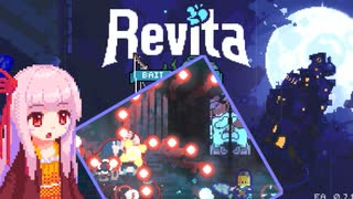 【Revita】疾走する茜ちゃん単発 時計塔