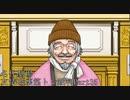 【逆転裁判】友情破壊筋トレ裁判Part35【実況プレイ】