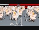 【MMD】【第二回手抜き祭】タカハシと水着な紲星あかりちゃん100人による某CMダンス