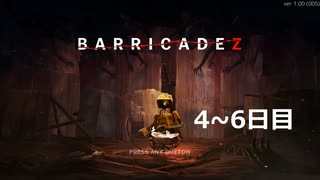 【BARRICADEZ】防衛戦 part3【ゆっくり実