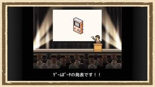 【ゲーム発展国++】◆30代 はじめての大手