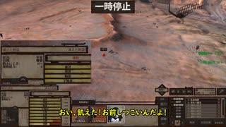 【Kenshi】アイちゃんのテーラーごっこ1