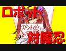 対魔忍きりたんが紹介する対魔忍RPG ~ジェネラルハロウィン・ルネ~