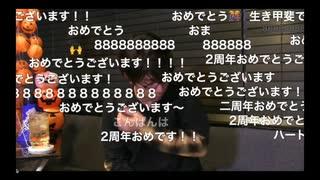 ゲスト保住有哉 第24回 佐藤拓也のちょっとやってみて!! 前半