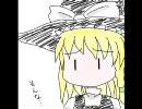【東方】つれないぜれいむ【4コマ】