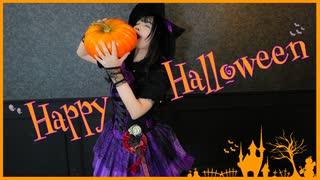 【足太ぺんた】Happy Halloween 踊ってみ