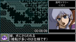 天使の詩 RTA 2時間25分54秒 Part1/5【PC