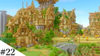 【Minecraft】1からサバイバルを遊んでみ