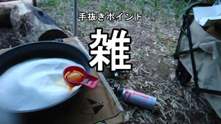 【第二回手抜き祭】寒空レストラン(仮称)
