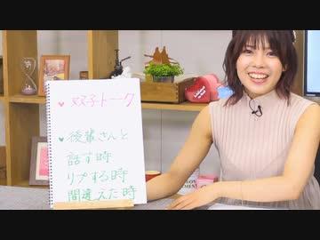 松田颯水の無我夢中 第20回(2021.09.21)