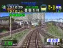 [ PS ] ( 電車でGO pro1 ) 鹿児島本線特急 Part1 PlayG