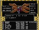 【FC】 女神転生Ⅱ BGM集 3/3