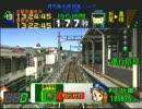 [ PS ] ( 電車でGO pro1 ) 鹿児島本線特急 Part2 PlayG