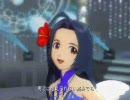 アイドルマスター ドットユニヴァースVer.@あずささん THE iDOLM@STER
