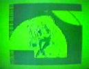 PC-6001で再生してみた「らき☆すた」(128x96)