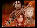 ソウルキャリバーⅡ Brave Sword Braver Soul