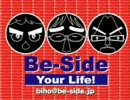 石川・ホンマ・ぶるんのBe-Side Your Life!(ビーサイ)
