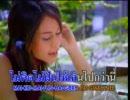 Nat Myria (ナットミリア) - Kae Hun Mah Maung