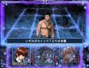 夜が掘る!戦闘BGM wrestling under the blue moon