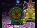 マリオパーティ4 ミニゲームを普通にプレイ クッパ