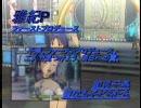 アイドルマスター iM@Sプレイ動画 プロモーションビデオ