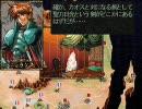 鬼畜王ランス(6) 聖・白・魔