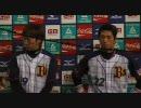 20080713 オリックス 金子・前田ヒーローインタビュー