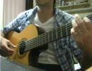 ゲド戦記【テルーの唄】をソロギターで弾いてみた