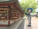 ドアラの九州旅日記 ドアラ、太宰府に祈る