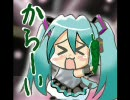 【初音ミク】 ミクにマッドの神歌を歌わせてみた  ~MIKU-UTA~