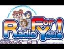 アイドルマスター Radio For You! 第33回 (コメント専用動画)