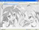 人気の「らき☆すた」動画 18,460本 - 文字列でらき☆すたOPを再現してみた