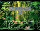 SFCRPG系メドレー動画