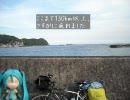 ちょっと自転車で日本一周してくる7/16 三重伊勢~熊野