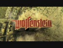 Wolfenstein 2008E3トレイラームービー(プレイ画面なし20秒)
