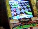 DDR TakahashiX - BE LOVIN (ITG summer like Edit)