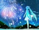 【初音ミク】「夏音夜(natsuotoya)」オリ