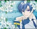 【コラボ】うちのKAITOが「Guilty Beauty Love」を歌ってみた【絵師様と】