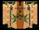 モテない男が幻想水滸伝2で真なる愛の紋章を探してみたよその36
