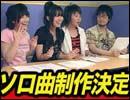 鷲崎健のアニメロ新人オーディション第16回Bパート