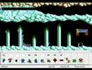 レミングス Oh-No! More Lemmings Havoc 04-06