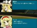 東方野球in熱スタ2007 第1話-1 (VS東京ヤクルト戦)