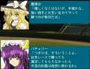 東方野球in熱スタ2007 第1話-4 (VS東京ヤクルト戦)