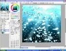 【SAIで】10分で描く背景:水中【描いてみた】