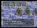 ドラゴンクエスト3  しんりゅう3体