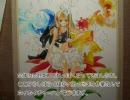 【夏の絵画展】水彩とカラーインクで魔理沙描いてみた
