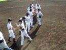 阪神タイガース 鳴尾浜 試合終了