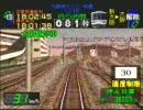 [ PS ] ( 電車でGO pro1 ) 京都線臨時快速ホリデー号 Part2 PlayG