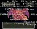 ドラクエ5 マイナーモンスターズ30 ダニーの奇妙な冒険 -最終回③